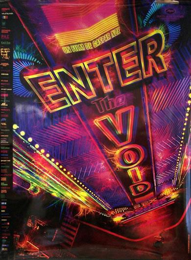 enter the void 120x160_2