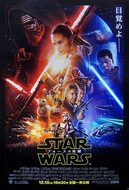 star-wars-force-awaken-japonaiseok